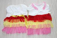 Детские нарядные платья с болеро турция 12-16 мес.