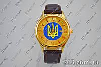 Часы Украинский флаг годинник Прапор Україна Тризуб