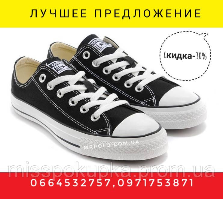 Кеды Converse All Star женские e2383c426b89f