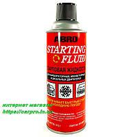 Быстрый старт (эфир для запуска двигателя) - Стартовая жидкость + Тестер системы питания ABRO SF-650
