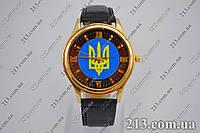 Годинник Тризуб Прапор Укарїна