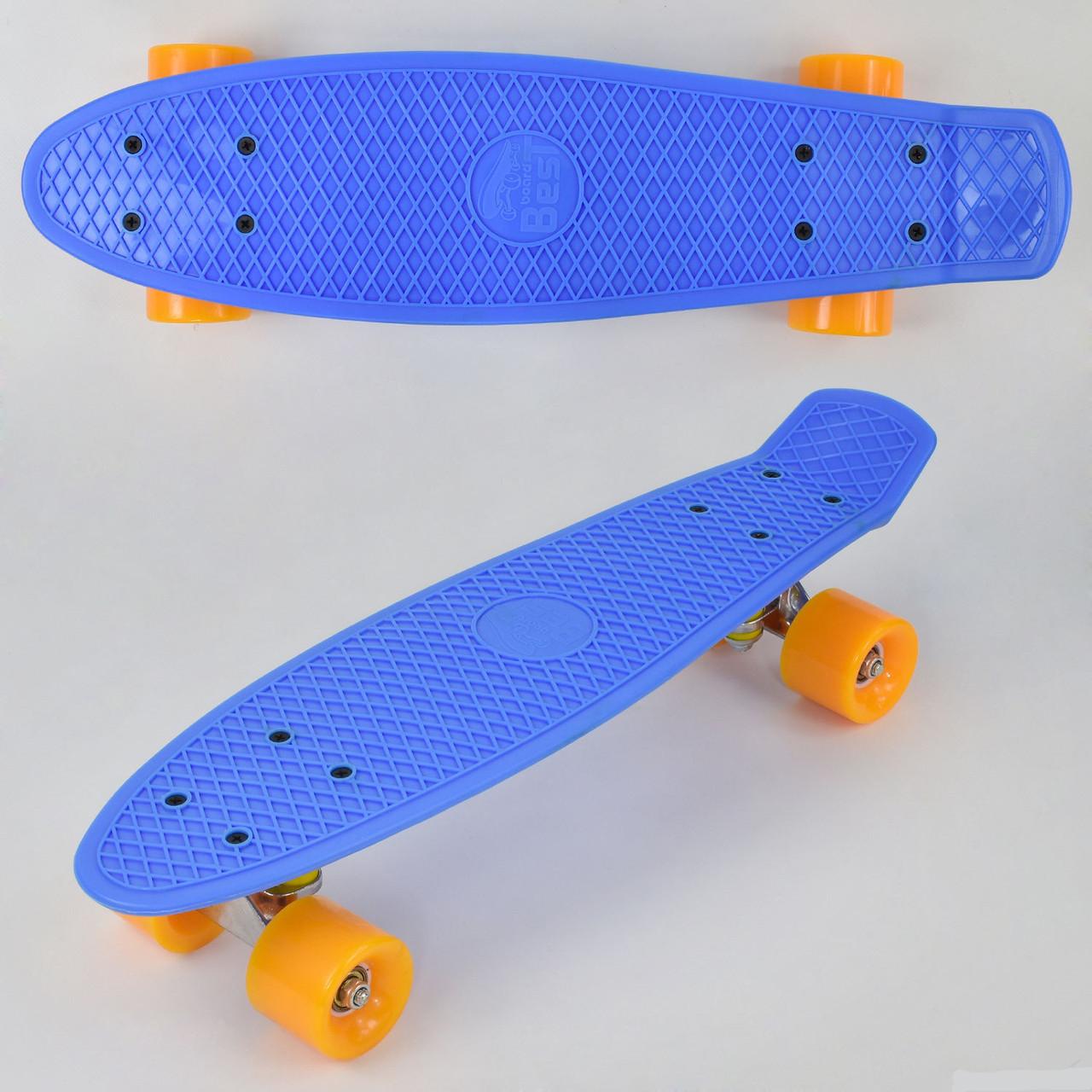 Скейт пенні борди 7808 СИНІЙ, БЕЗ СВІТЛА, дошка=55см, колеса PU d=6см