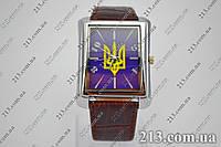 Часы с гербом Украины Флаг Украины