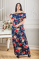 Платье вечернее в пол летнее на синем фоне цветы