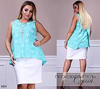 Костюм юбка блуза без рукав евро-бенгалин+джинс-стрейч 48,50,52,54,56