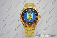 Годинник З Прапором України Тризуб