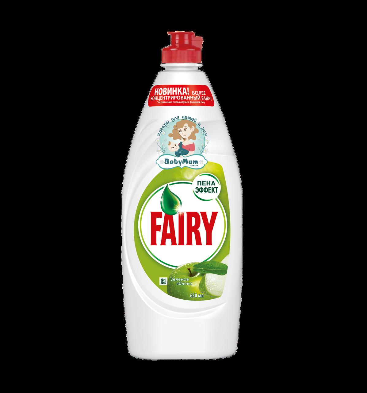 Средство для мытья посуды FAIRY Зеленое Яблоко, 650мл