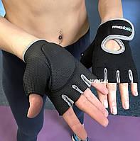 Перчатки для фитнеca FITNES BASICS BC-893