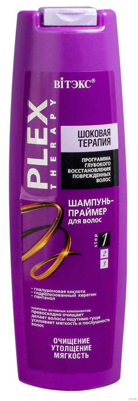 Шампунь-праймер для волос Витэкс Plex Therapy