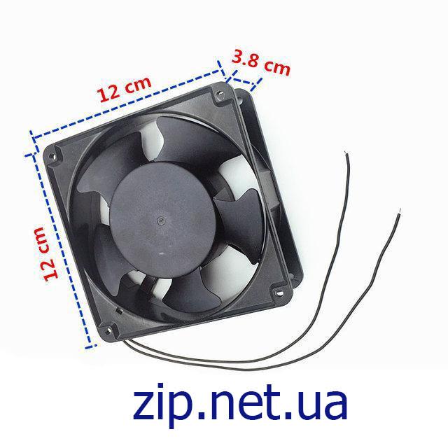 Вентилятор 120*120*38 мм. 220 v