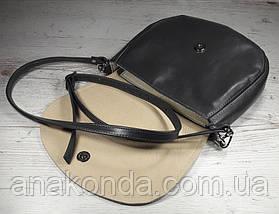 320 Натуральная кожа, Комплект: сумка кросс-боди+картхолдер, мокрый асфальт, птицы, фото 2