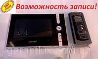 """Домофон c цветным экраном Luxury V - 715 R0 white 7"""" дюймов (Возможность записи!)"""