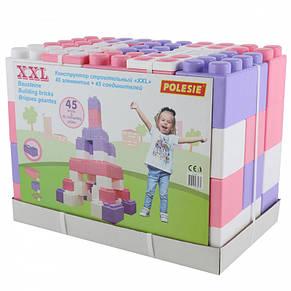 Конструктор строительный 45 блоков  XXL Wader 68071, фото 2