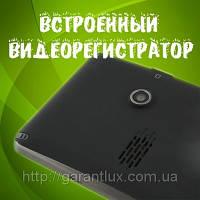 """Автомобильный видеорегистратор DVR + GPS навигатор Luxury 703 экран 7"""""""