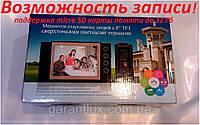 Видеодомофон с возможностью записи Luxury 888 поддержка micro-SD карты памяти 8 дюймов