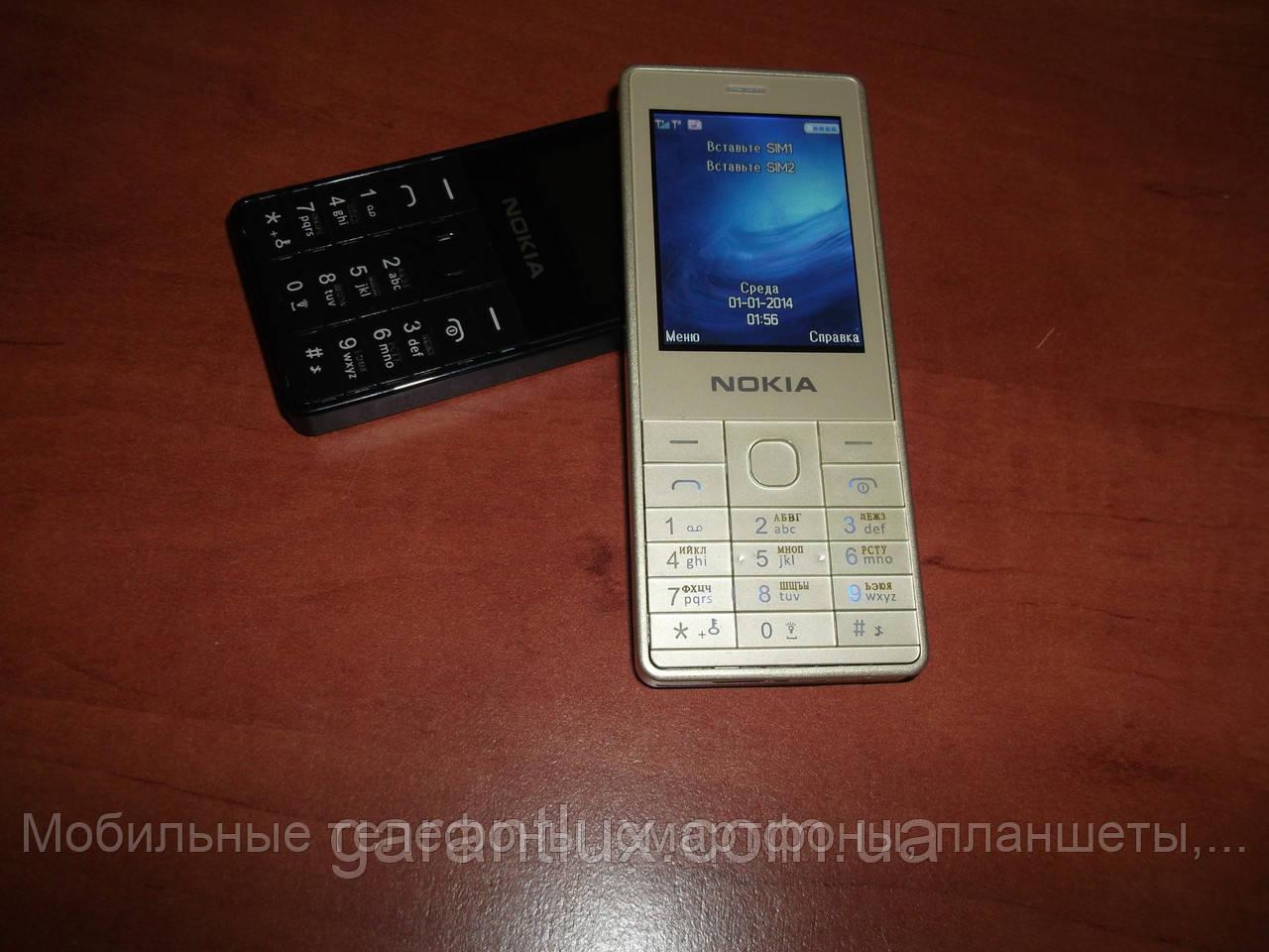 Мобильный телефон Nokia Asha 515 Dual 2 Sim (нокиа на 2 сим карты)
