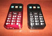 """Мобильный телефон """"Бабушкофон"""" С30 (Duos, 2 сим карты, нокиа) для пожилых"""
