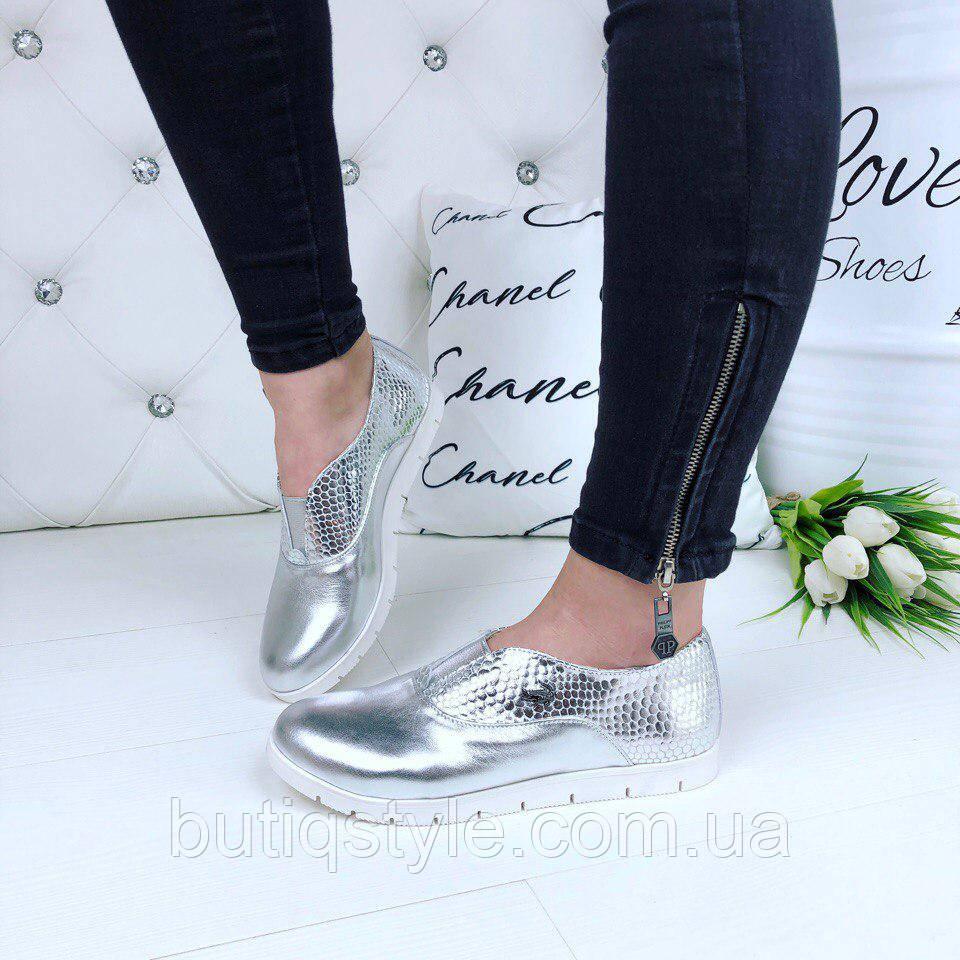 38 размер! Женские туфли Lakost,  СЕРЕБРО, натур.кожа