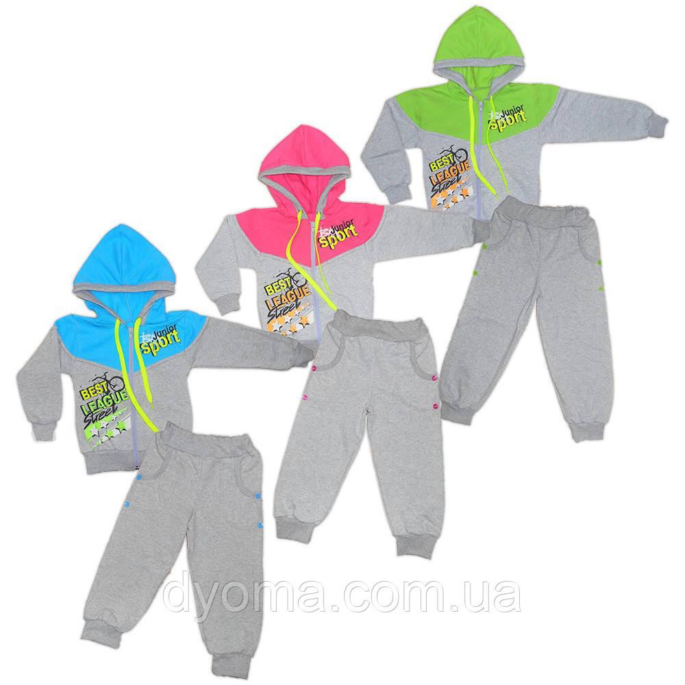 """Детский теплый костюм """"Рита Никита"""" для мальчиков и девочек (футер)"""