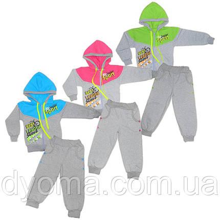 """Детский теплый костюм """"Рита Никита"""" для мальчиков и девочек (футер), фото 2"""
