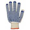 Перчатки тряпичные рабочие вязанные с ПВХ точкой
