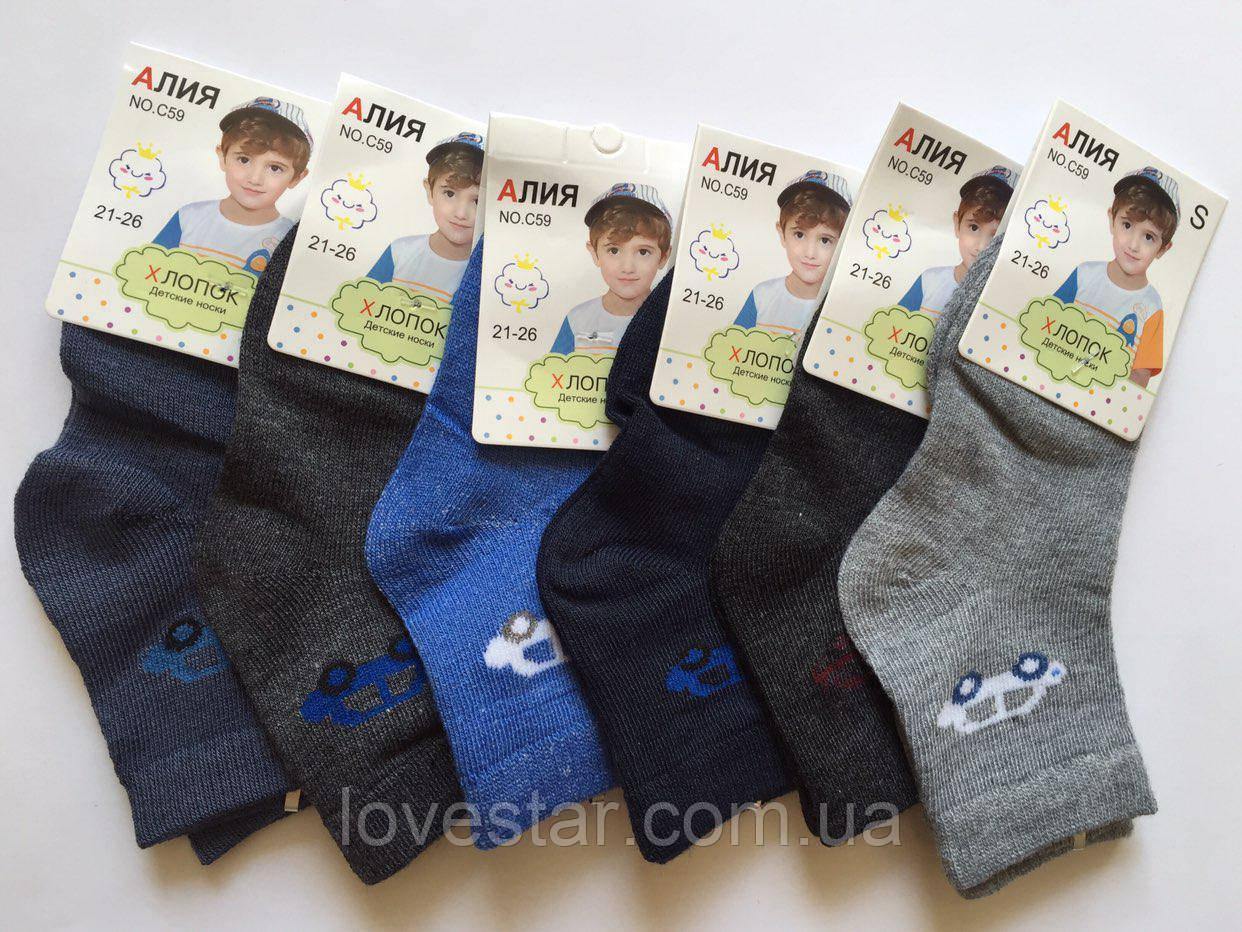 Детские носки мальчик Алия 21-26