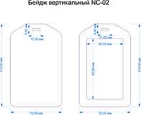 Бейдж кожаный вертикальный с Вашим логотипом, фото 1