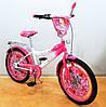 Детский двухколесный велосипед 20 дюймов Tilly Зіронька 20 T-220213 White Crimson