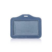 Бейдж шкіряний  MOBICASE NC-03-A660 блакитний