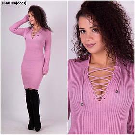 Платье женское РИАННА(ос23)