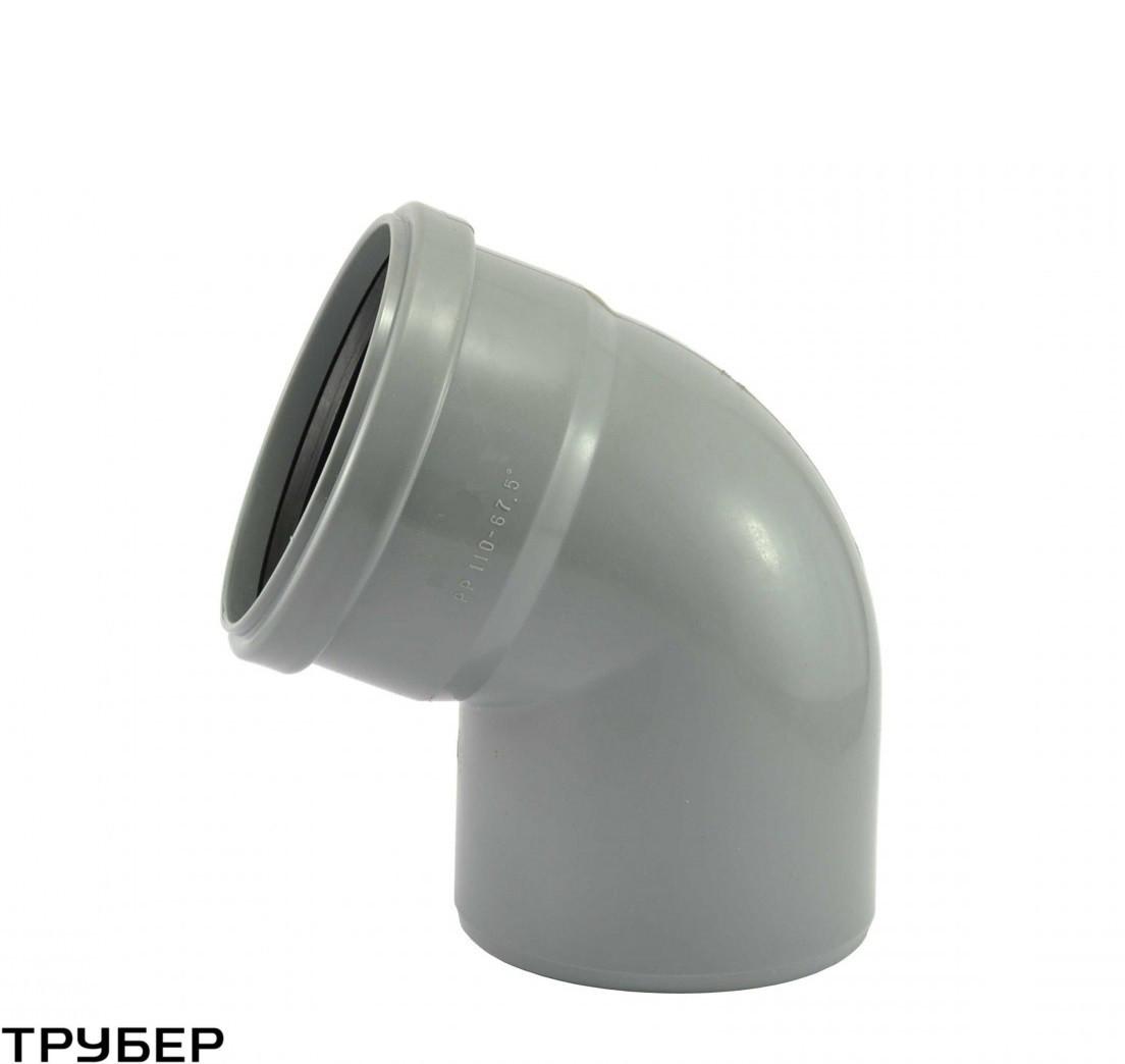 Колено 50*45 для внутренней канализации Инсталпласт