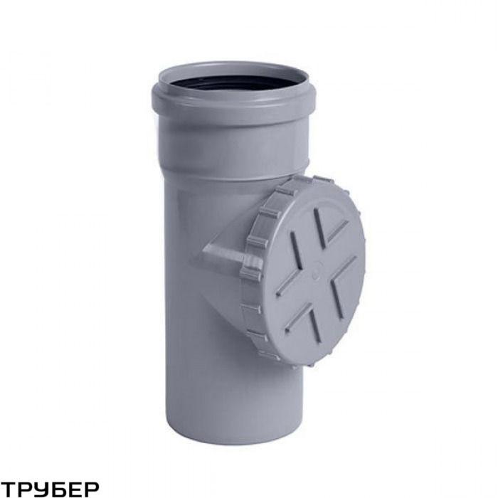 Ревизия 110 для внутренней канализации  Инсталпласт