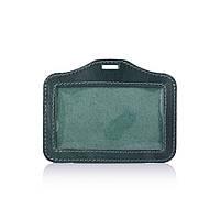 Бейдж горизонтальный (Хамелеон зеленый), фото 1