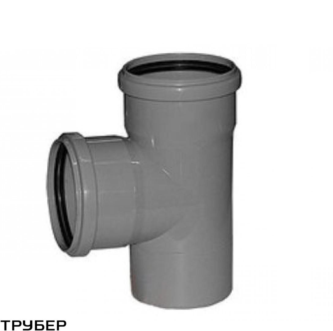 Тройник 110*110*90 для внутренней канализации  Инсталпласт