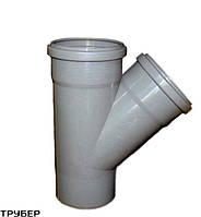 Тройник 110*110*45 для внутренней канализации Инсталпласт