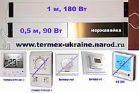 Система автономного электрического отопления TERMEX