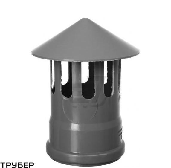 Зонт вентиляционный ПП 110 для внутренней канализации Инсталпласт