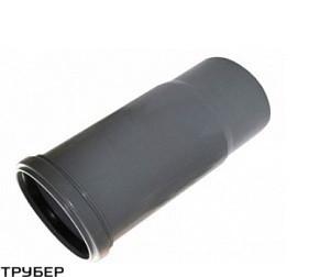 Компенсатор 50 для внутренненей канализации Инсталпласт