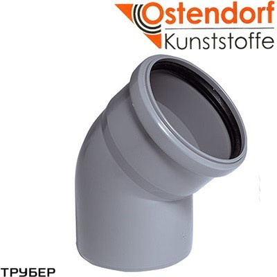 Колено 50*45 для внутренней канализации Ostendorf