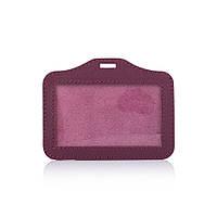 Бейдж горизонтальный темно-фиолетовый, фото 1