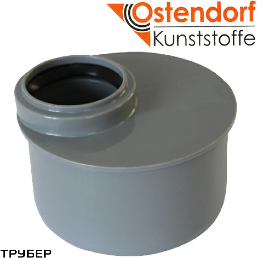 Редукция короткая 110/50 для внутренней канализации Ostendorf