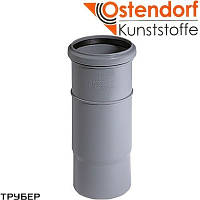 Компенсатор 110 для внутренненей канализации Ostendorf