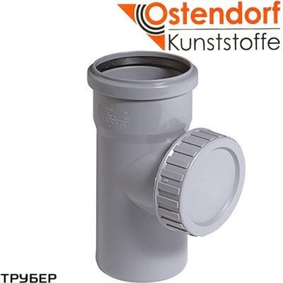 Ревизия  50 для внутренней канализации Ostendorf