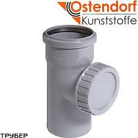 Ревизия  110 для внутренней канализации Ostendorf