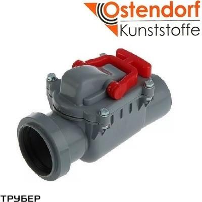 Клапан обратный  50 для внутренней канализации Ostendorf