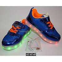 Детские светящиеся кроссовки, 26 размер (16.7 см), зарядка от USB, 11 режимов, с крыльями, Led