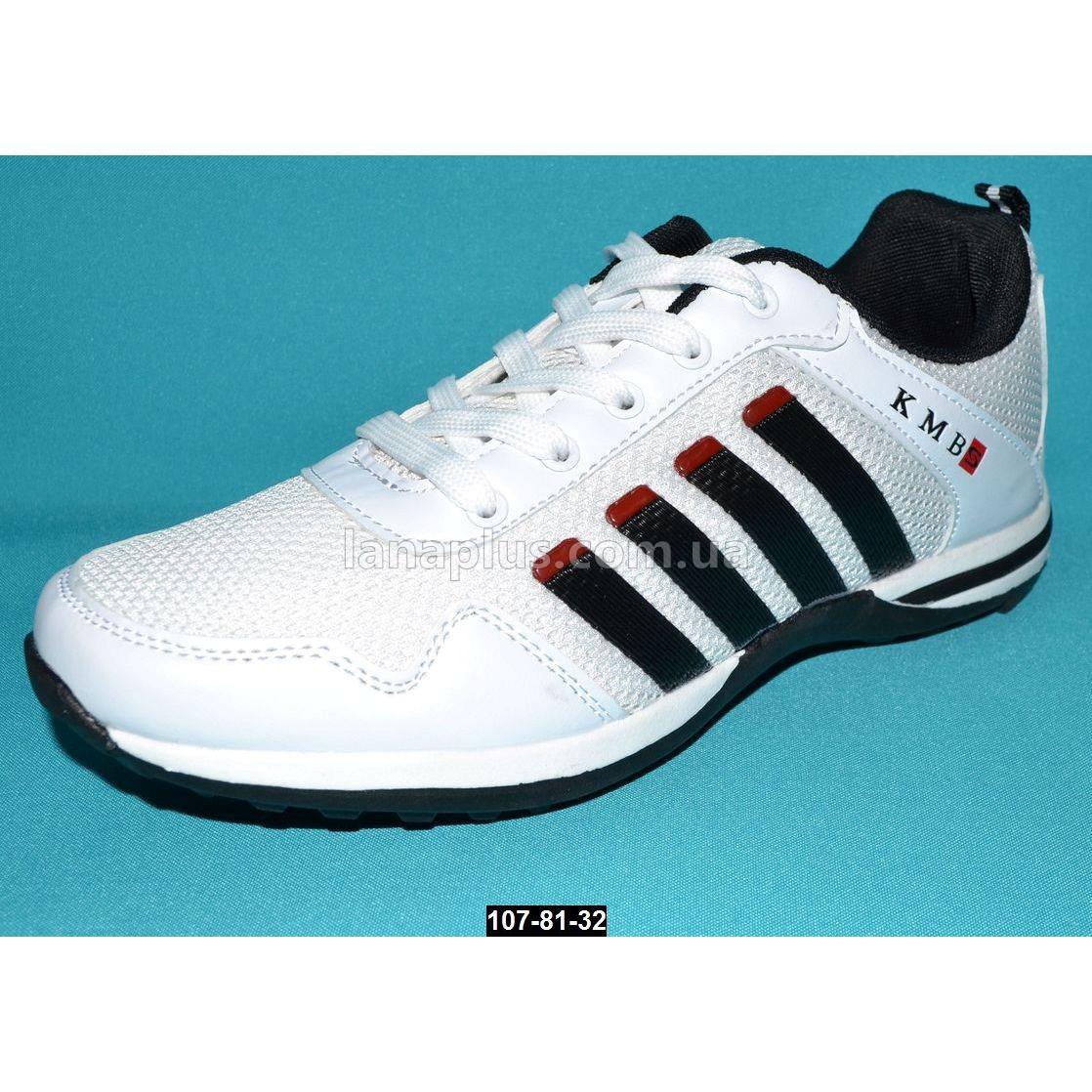 Облегченные кроссовки, 39 размер (25.5 см), подростковые, дышащие