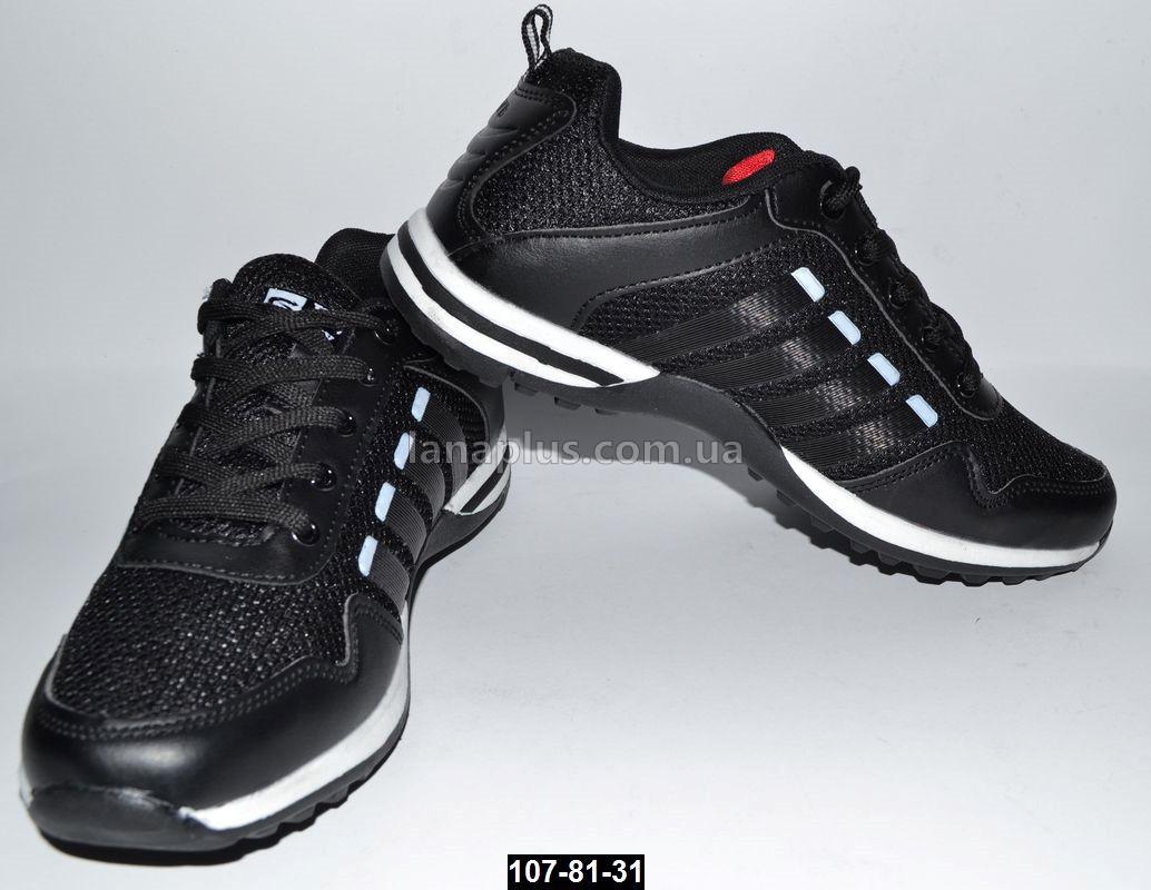 Облегченные кроссовки, 41 размер (26.9 см), подростковые, дышащие