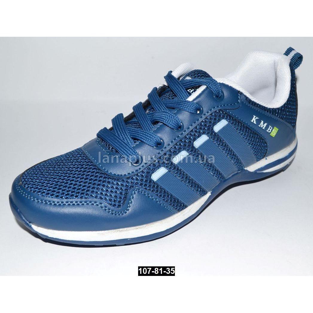 Облегченные кроссовки, 38 размер (24.8 см), подростковые, дышащие