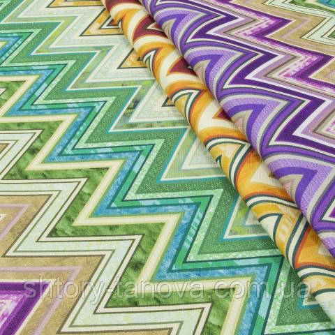 Декоративная ткань для штор, зигзаг